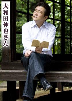 大和田伸也の画像 p1_2