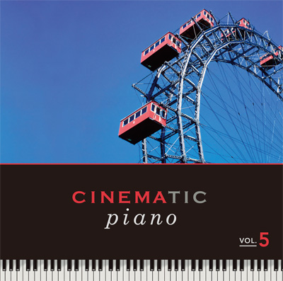 CINEMATIC piano CD第5巻