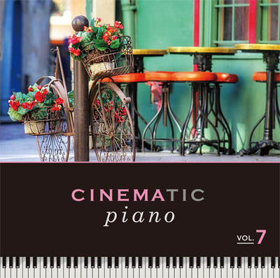 CINEMATIC piano CD第7巻
