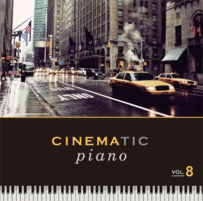 CINEMATIC piano CD第8巻