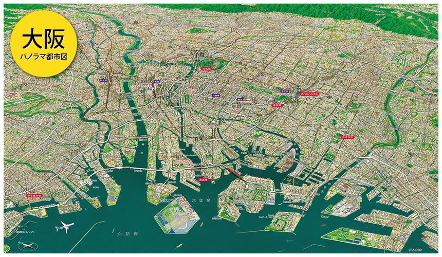 名古屋 パノラマ都市図