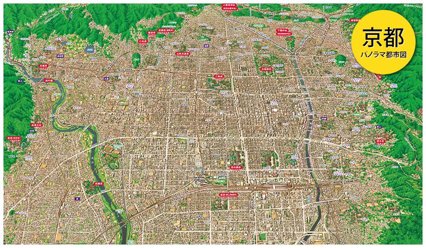 京都 パノラマ都市図