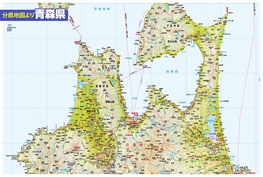 分県地図より 静岡県
