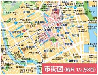 市街図(縮尺 1万8千分の1)