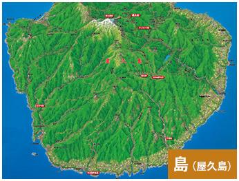 名勝(厳島)