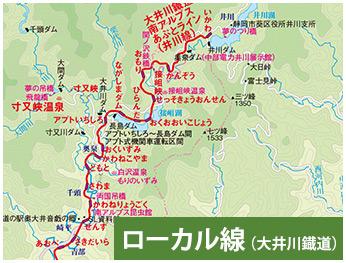 ローカル線(会津鉄道)