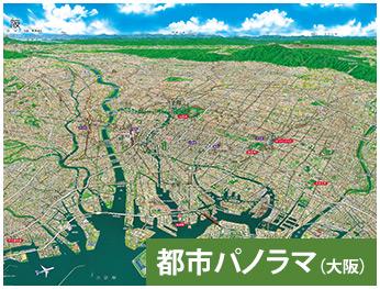 歴史の道(中山道)