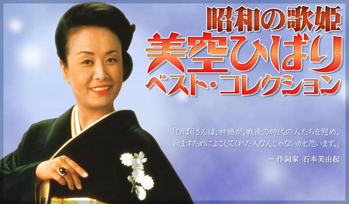 「美空ひばりの世界」 CD全10巻