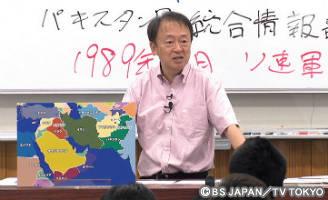池上彰の現代史講義 第二集 DVD...