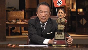 第3巻 独裁者と熱狂