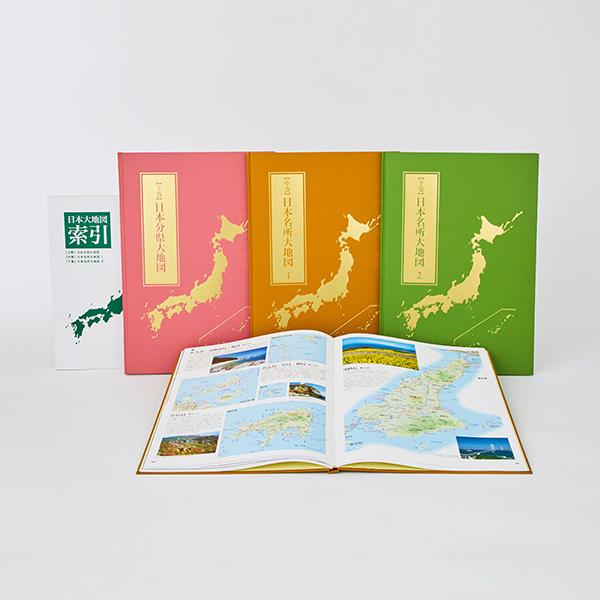 ユーキャン 日本 地図