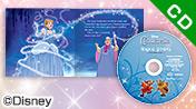 ディズニー・マジカル・ストーリーズ CD