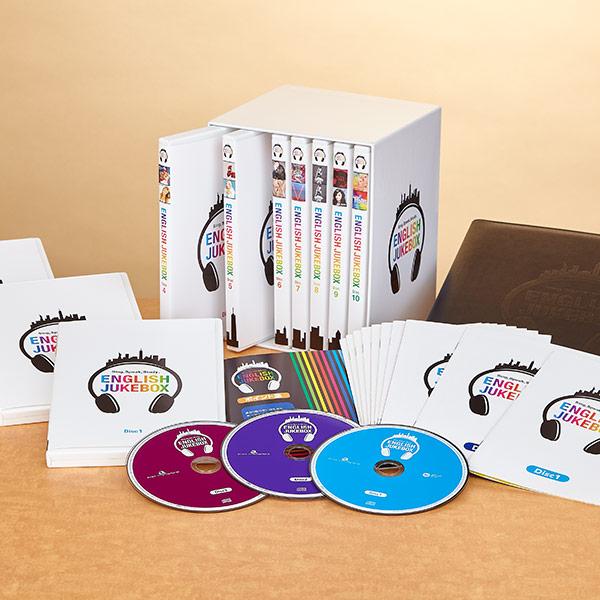 イングリッシュ・ジュークボックス CD全10巻