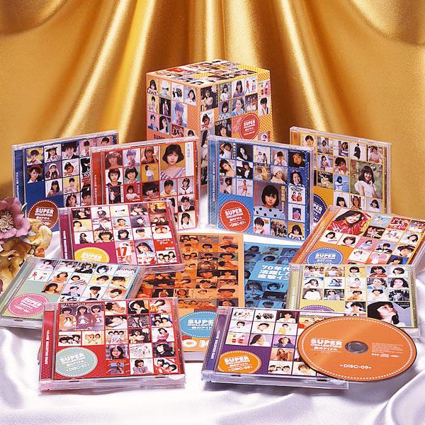 僕のアイドル CD全10巻