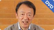 池上彰の現代史講義 第一集 DVD