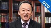 池上彰のやさしい経済学 第一集 DVD
