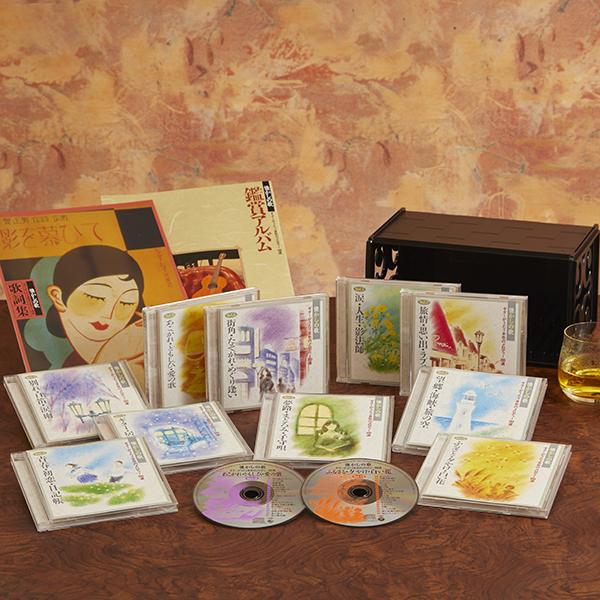 ギターがうたう懐かしの歌 CD全10巻