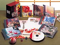 懐かしき日本の歌 第一集 CD全7巻