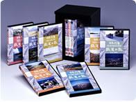 日本列島 鉄道の旅 DVD全10巻