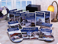 BSフジ 欧州鉄道の旅 DVD全10巻