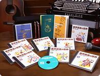 ユーキャン通販ショップ歌声喫茶の世界 CD全10巻