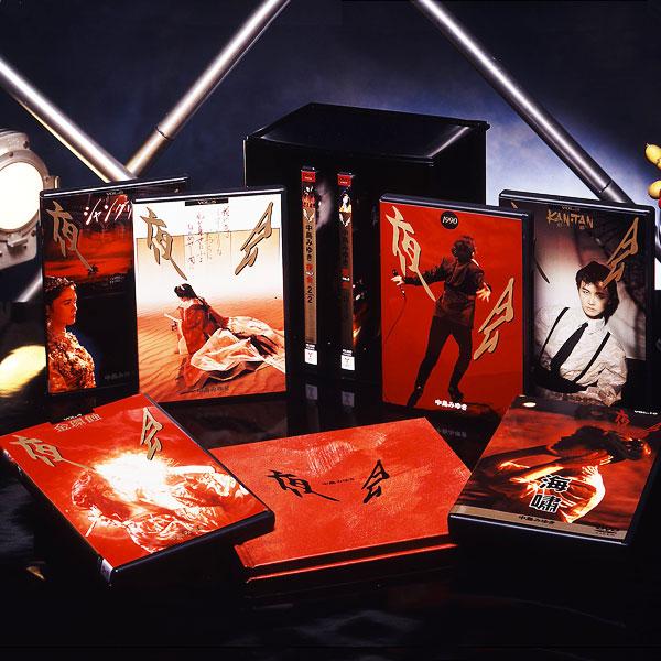 中島みゆき「夜会」 DVD全8巻