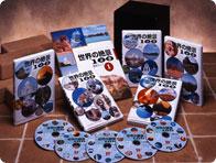 世界の絶景100 DVD全10巻