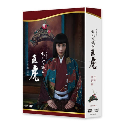NHK大河ドラマ 「風と雲と虹と」...