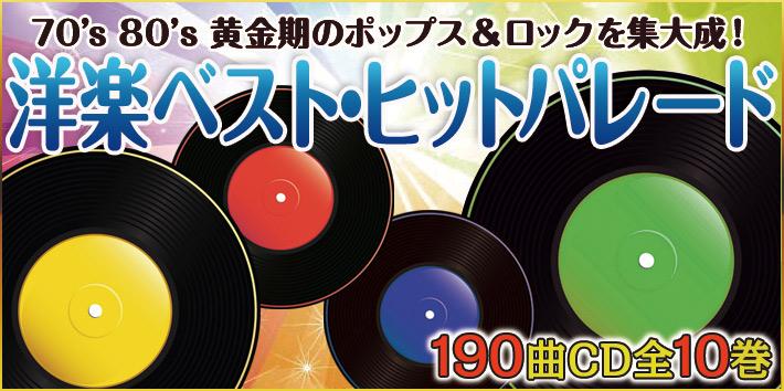 年代 洋楽 ヒット チャート 100 80 最も偉大なハードロックバンド100(歴代ランキング)